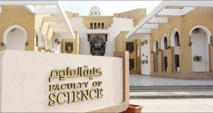 A faculty member at the Faculty of Science participates in the Third International Conference of Biology