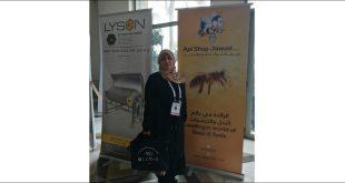 تدريسية في كلية العلوم تشارك في المؤتمر  الحادي عشر لاتحاد النحالين العرب.