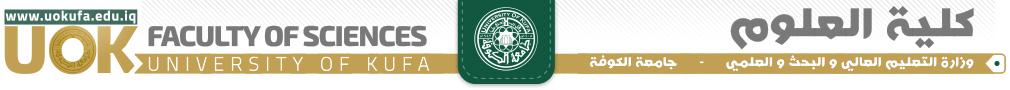 كلية العلوم – جامعة الكوفة