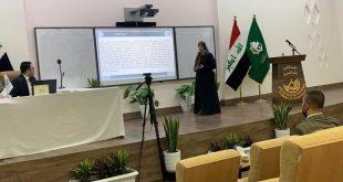تدريسية في كلية العلوم تشارك في المؤتمر الدولي الثالث لجامعة الكفيل