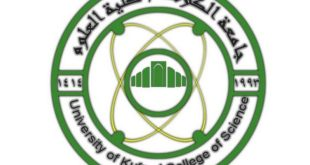 Calculation of radioactivity levels for various soil samples of Karbala – Najaf road (Ya- Hussein) / Iraq
